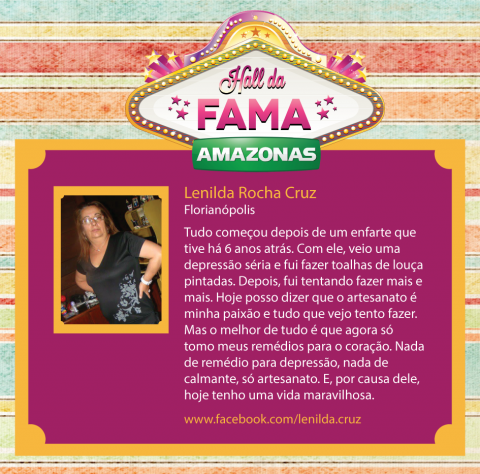 hall_da_fama